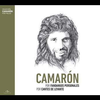 Camaron De La Isla - Camaron - Por Fandangos Personales / Cantes de Levante
