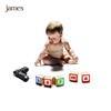 James - Hey Ma (eDeluxe)