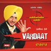 Sukhwinder Singh - Vardaat
