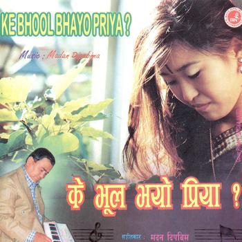 Madan Dipbim - K Bhul Bhayo Priya