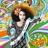 Gloria Estefan - Miss Little Havana (Latin America/Iberia Version)