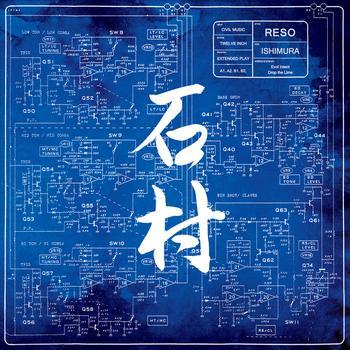 Reso - Ishimura