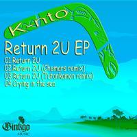 K-nto Return 2U - Synchronisation License