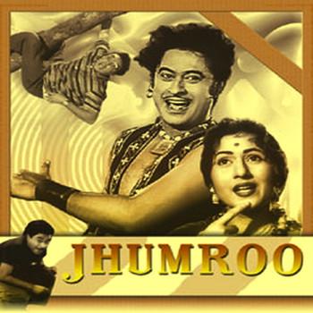 Kishore Kumar - Jhumroo