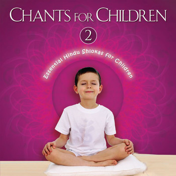S. P. Balasubrahmanyam - Chants For Children Vol. 2