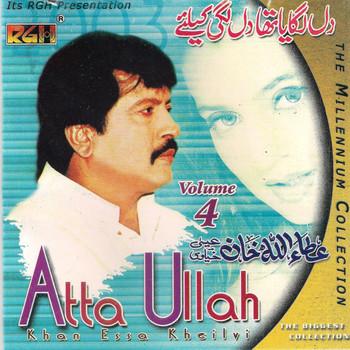 Atta Ullah Khan Essa Khailvi - Dil Lagaya Tha dil lagi Ke Ley Vol 4