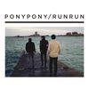 Pony Pony Run Run - Pony Pony Run Run