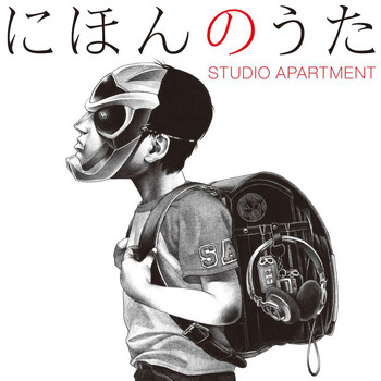 Studio Apartment - Japanese Songs