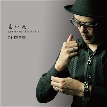 DJ Krush - Kuroi Ame - Black Rain