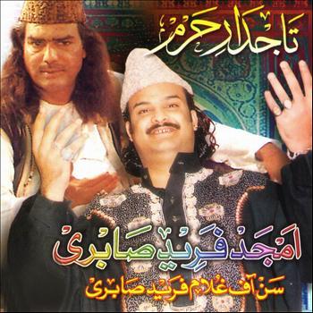 Sabri Brothers - Tajdar E Haram