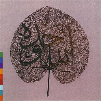 Sabri Brothers - Ya Habib