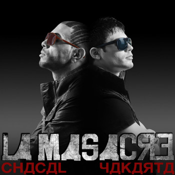 Chacal Y Yakarta - La Masacre Musical