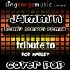Cover Pop - Jammin' (Benny Benassi Remix) [Tribute to Bob Marley] [Karaoke Audio Version]