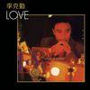 Hacken Lee - Love