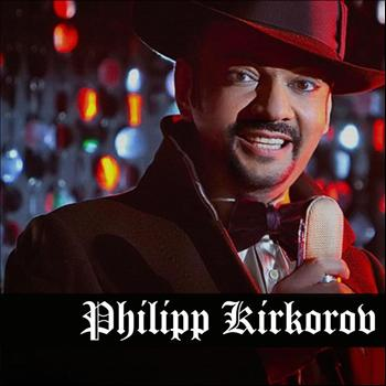Filip Kirkorov - Filip Kirkorov Russia Pop Star