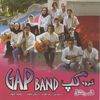 Gap Band - Castle of Love (Ghasr-E Eshgh)