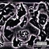 Slayer - Undisputed Attitude (Explicit)