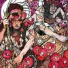 Baroness - The Red Album Ringtones