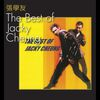 Jacky Cheung - The Best Of Jacky Cheung