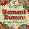 Hemant Kumar - Bollywood Classics - Hemant Kumar, Vol. 2 (The Original Soundtrack)