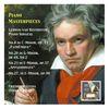 Friedrich Gulda - Piano Masterpieces: Friedrich Gulda, Vol. 2 (Vienna, 1960)