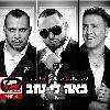 Subliminal - Ba'a Li Tov (Ron Israeli Remix)