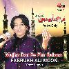 Farrukh Ali Moon (chote ustad) - Mujhe Dar Pe Phir Bulana Vol. 5 - Islamic Naats