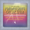 Mahavishnu Orchestra - The Complete Original Mahavishnu Orchestra Columbia Albums Collection