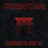 Alex Gaudino - Chinatown