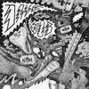 Dave Dub - The Treatment