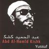 Abd Al-Hamîd Kishk - Yussuf (Coran)