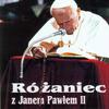 ks. Robert Żwirek - Rózaniec z Ojcem Swietym