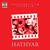 - Hathyar (Pakistani Film Soundtrack)