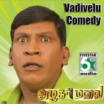 "Vadivelu - Vadivelu Comedy ""Azhagar Malai """