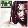 Lucky Dube - House of Exile (Remastered)