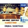 """Armando Trovajoli - To Catch a Thief (Original Soundtrack Theme from """"To Catch a Thief"""")"""