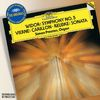 Simon Preston - Vierne: Carillon de Westminster / Widor: Symphony No.5 In F Minor / Reubke: Sonata On The 94th Psalm