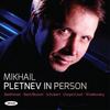 Mikhail Pletnev - Pletnev in Person