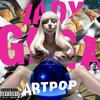 Lady GaGa - Venus (Explicit)