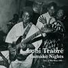 Lobi Traoré - Bamako Nights: Live at Bar Bozo 1995