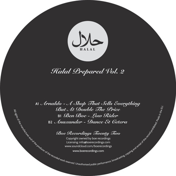 Various Artists - Halal Prepared Vol. 2