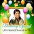 - Birthday Special - Lata Mangeshkar Hits