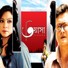 Sunidhi Chauhan - Tiyasha, The Movie - EP