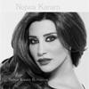 Najwa Karam - Najwa Karam Romance