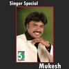 Mukesh - Singer Special - Mukesh