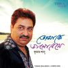 Kumar Sanu - Tomake Bhalobese