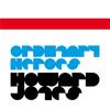 Howard Jones - Ordinary Heroes
