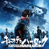 Soundtrack - Space Pirate Captain Harlock Original Sound Track