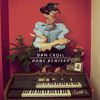Dan Croll - Home (Remixes)