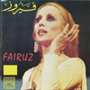 Fairuz - Fairuz